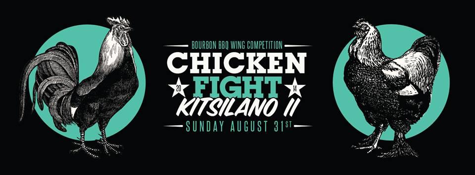 Chicken Fight 2014